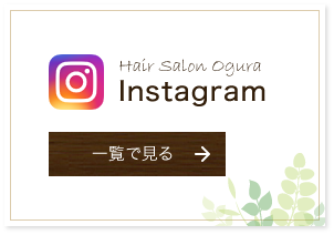 Instagram 一覧で見る